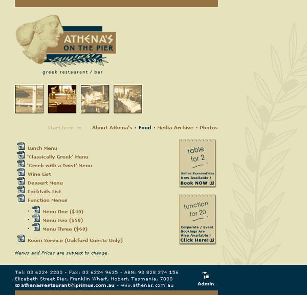 Athena Site Main Page