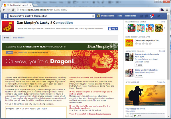 dm_lucky_8_desktop_dragon